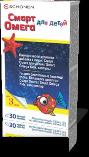 Omega для детей 30