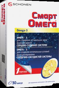 Smart-Omega_Left_site