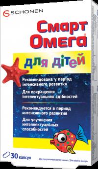 Smart_Omega_-kids_Right