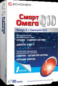 Smart_Omega_Q10_30-caps_Left